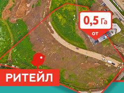 Земельные участки от А101 В центре Новой Москвы